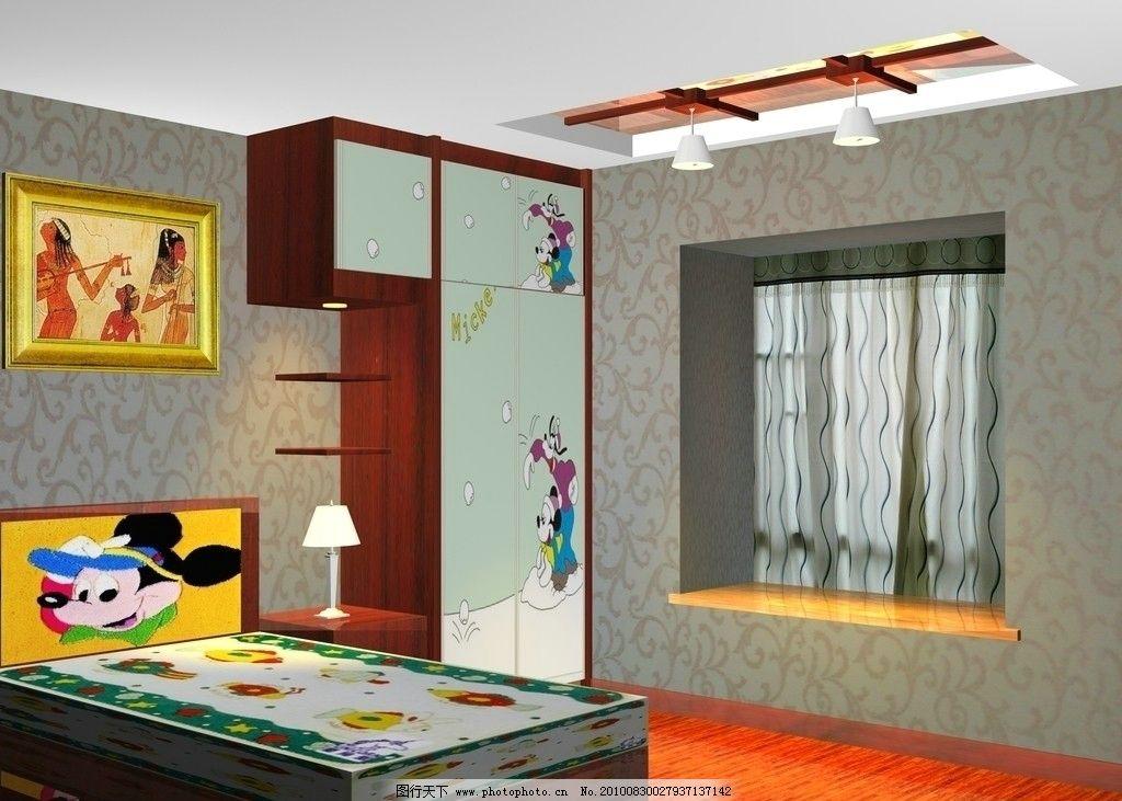 小孩房效果图 天花 衣柜 玻璃 电视柜 木地板 门 卧室设计 室内设计