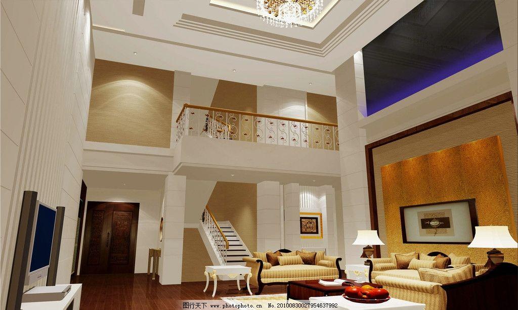 别墅客厅 别墅      设计方案 吊顶 造型 灯具 灯光 墙面 玻璃 木饰