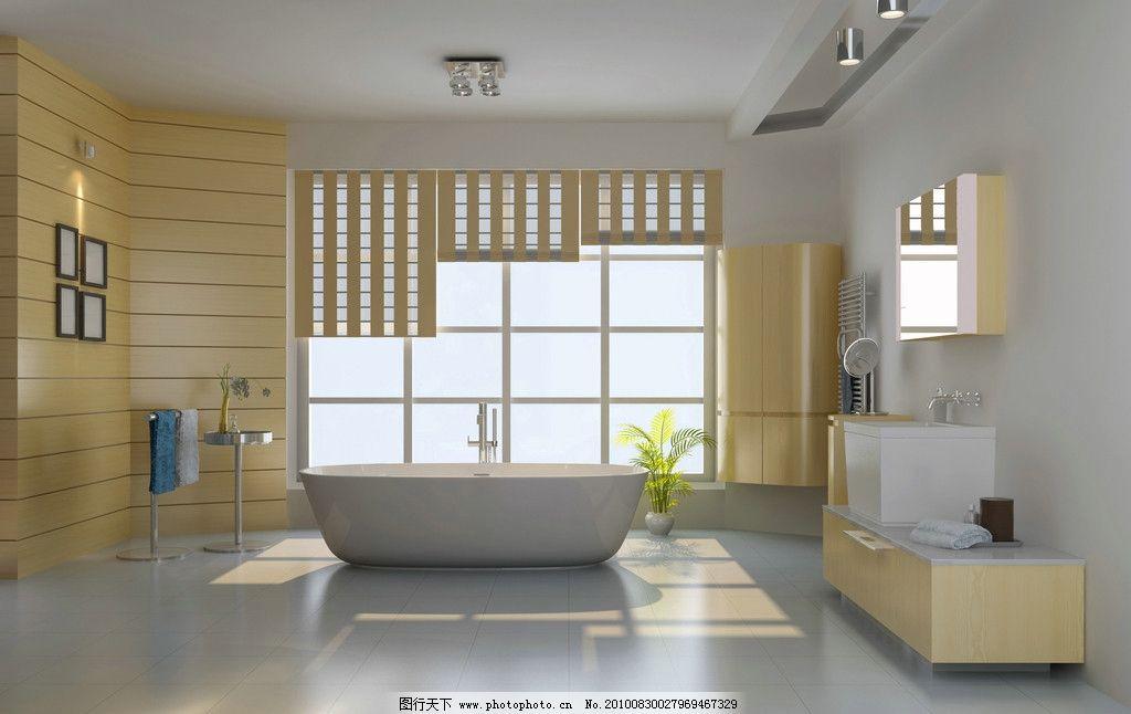 室内陈设高清 浴室 浴缸 窗帘 柜子 地板 效果图 生活百科 家居设计