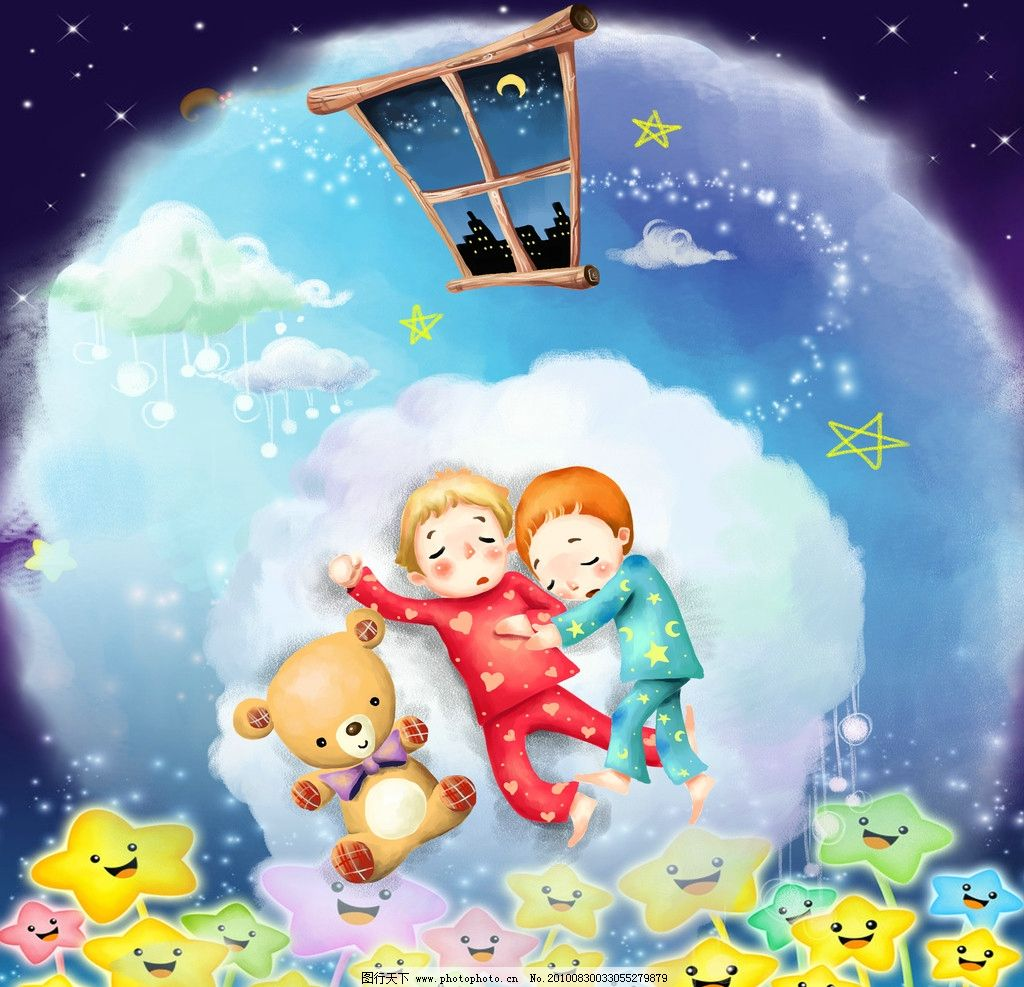 幼儿园 幼儿园口号 儿童节 小朋友 卡通 星星 睡觉 psd分层素材 源