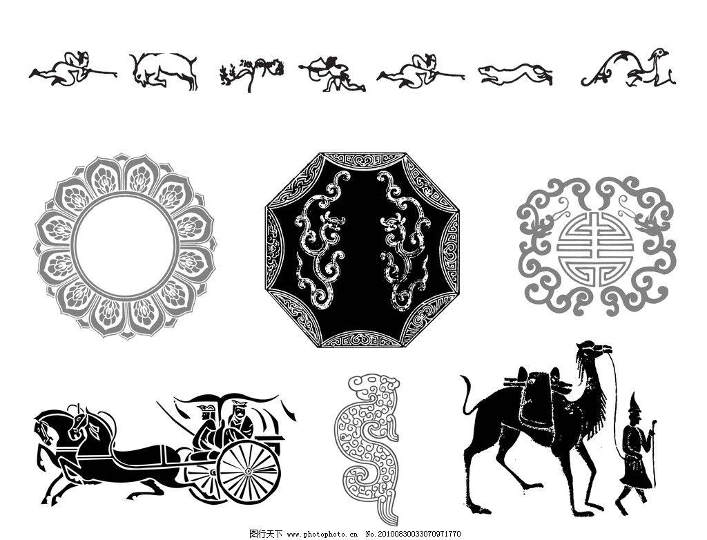 古代吉祥图案 吉祥 古代 图案 花纹 psd分层素材 源文件 300dpi psd