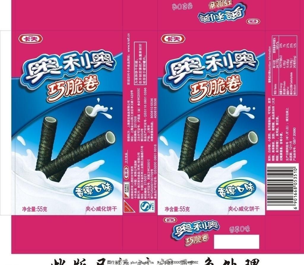 奥利奥 包装盒子 包装盒子设计 广告设计 零食 巧克力 食品 奥利奥