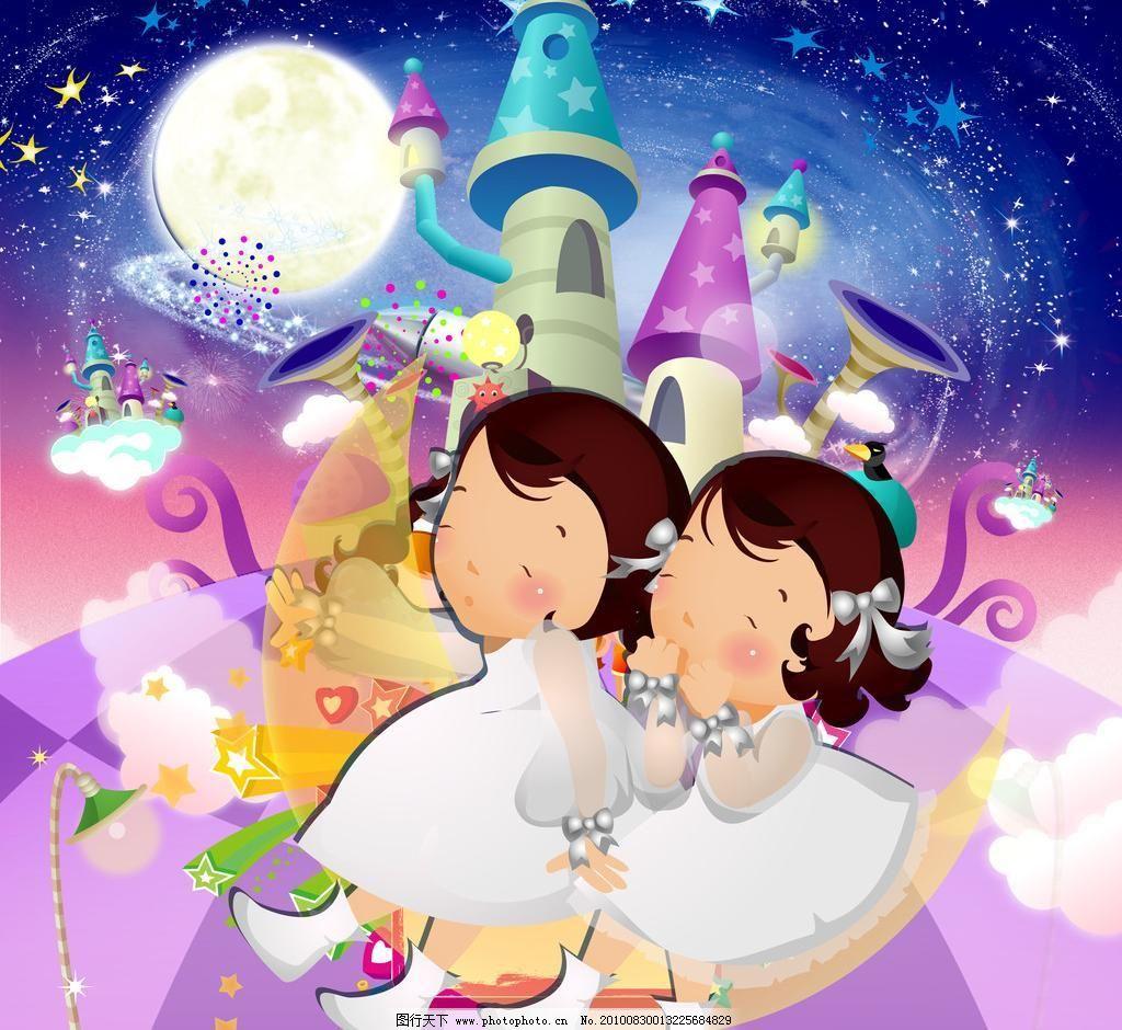 幼儿园 幼儿园图片免费下载 儿童节 卡通 小朋友 幼儿园模板下载