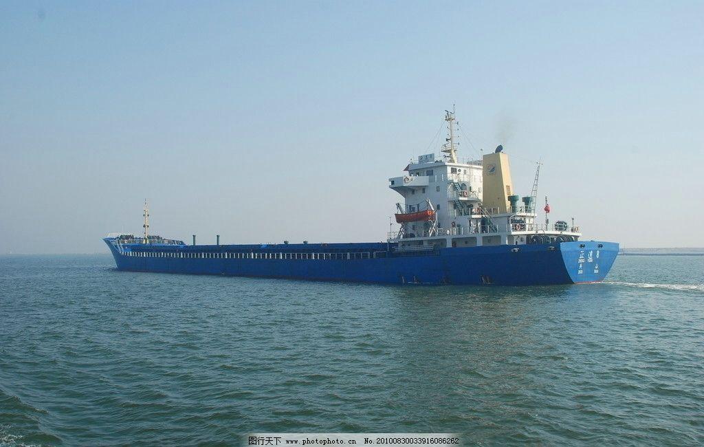 港口轮船 港口 轮船 拖轮 大海 海洋 摄影 碧海蓝天 京唐港 国内旅游