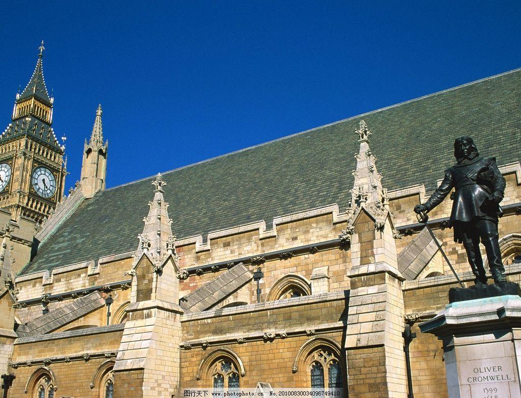 国外风景 伦敦 世界 旅游 名胜 建筑 风光 古迹 西欧 欧美