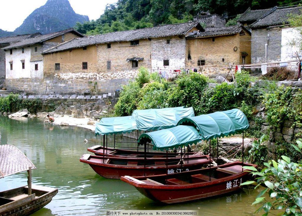 乡村一景 黄姚古镇 贺州 水 传 山村风情 黄姚 自然风景 旅游摄影