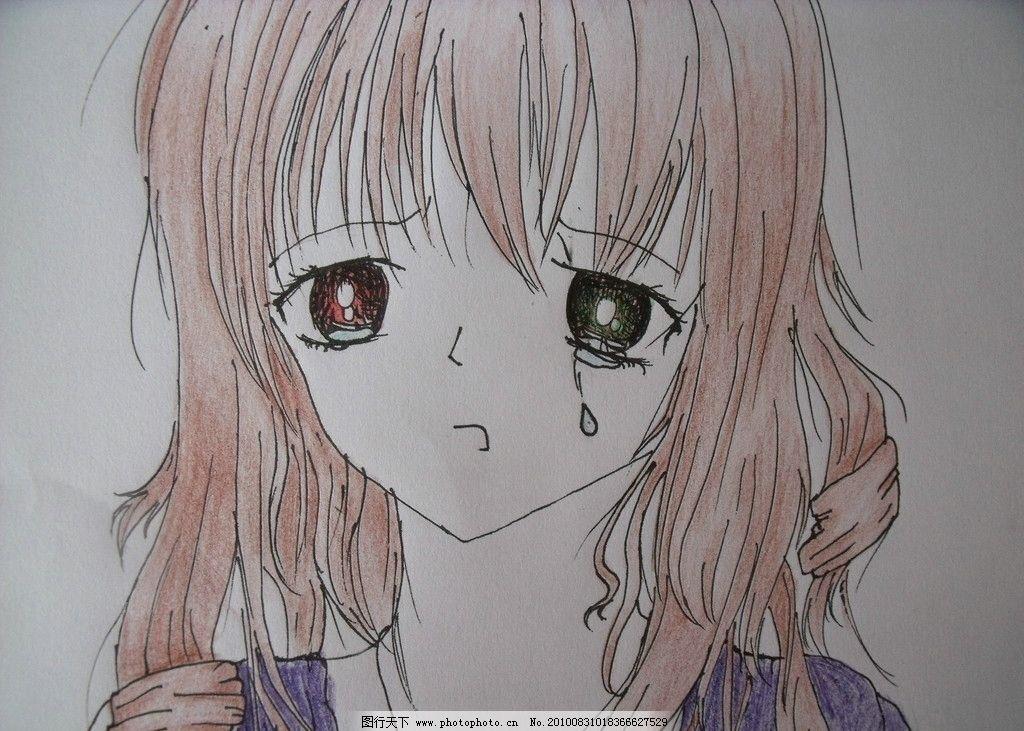 哭泣 少女 动漫人物 动漫动画 设计 72dpi jpg