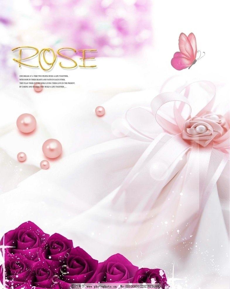 玫瑰花的约定 玫瑰 背景底纹 底纹边框 设计 300dpi jpg