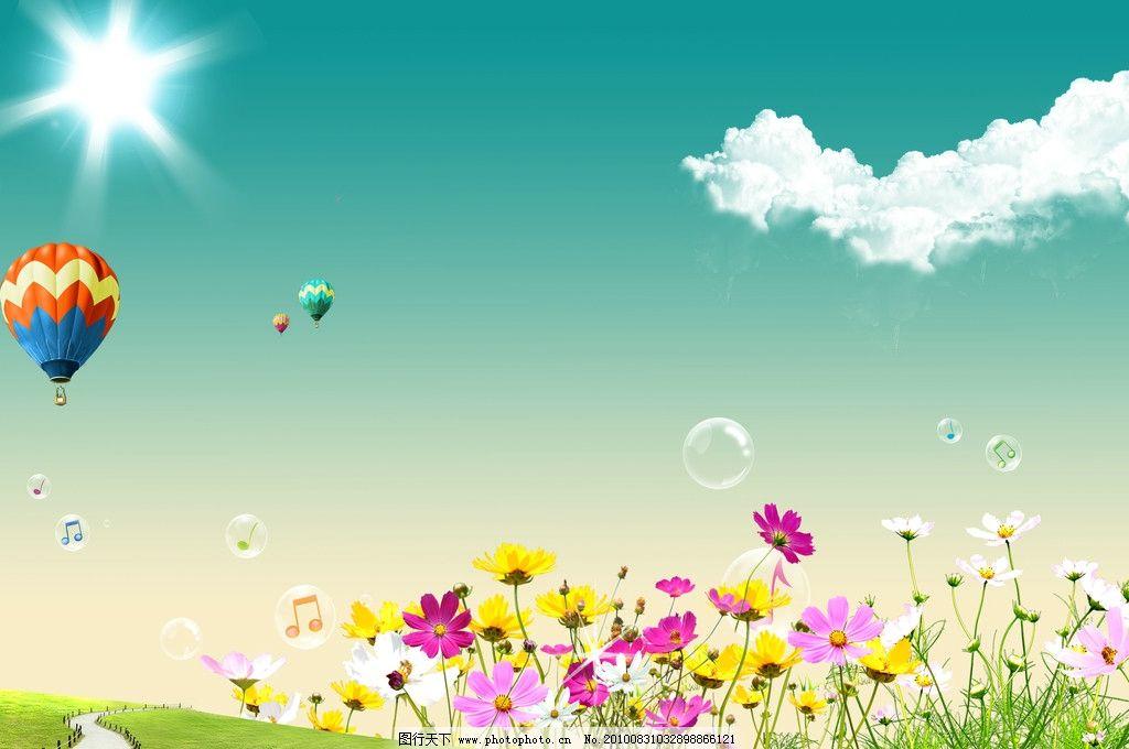青绿色 蓝绿 中绿色 清新 情绪 清爽 优雅 清晰背景 清新背景 风景