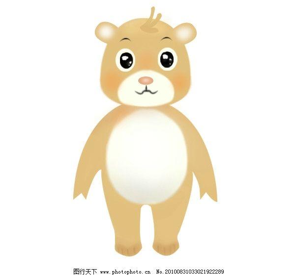 卡通熊 卡通动物 源文件