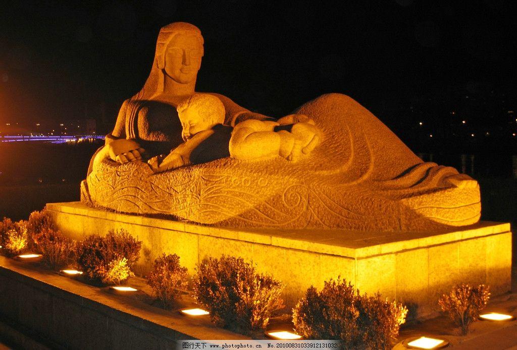 黄河母亲 雕塑 兰州 国内旅游 旅游摄影
