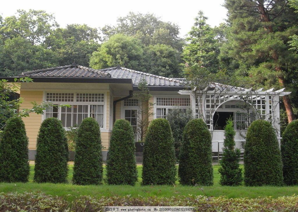 日本别墅图片