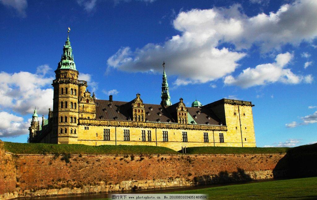 北欧风光 丹麦 建筑 欧式风格 欧洲 文化 风景 建筑风格 城堡
