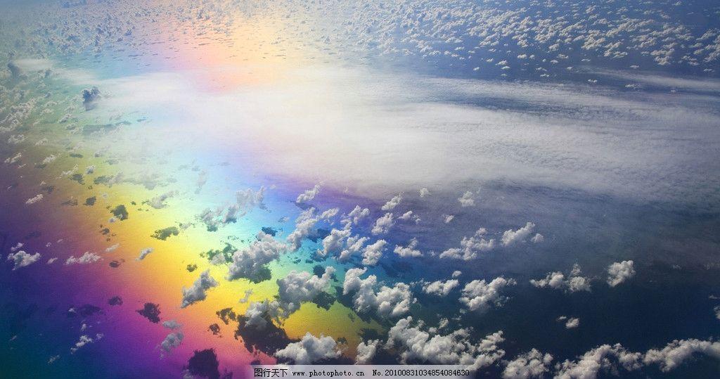 云朵彩虹唯美壁纸图片
