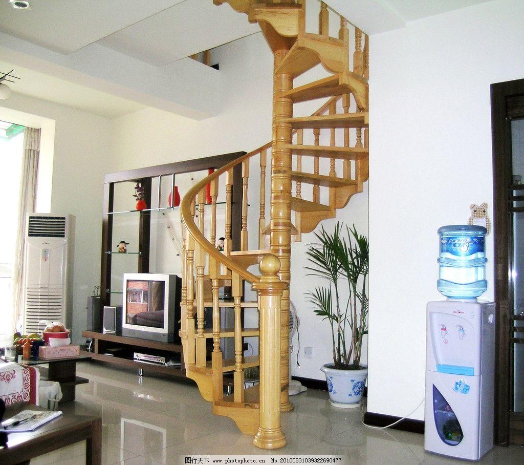 实木旋转楼梯 实木 旋转楼梯 饮水机 盆景 电视背景 室内装饰 空调