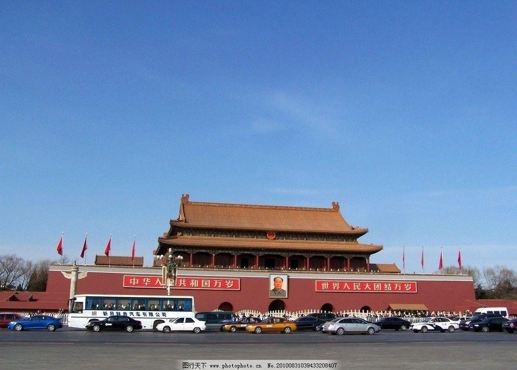 天安门 摄影 天安门广场 天安门城楼 旅游摄影 北京风光 北京景点