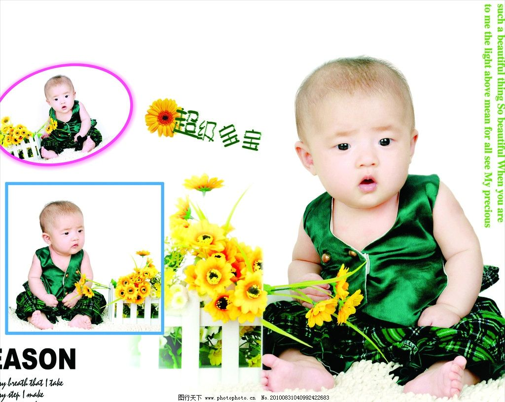 小娃 小娃娃 小娃娃照片 小娃娃与小花儿 可爱的小娃娃 让人喜欢的小