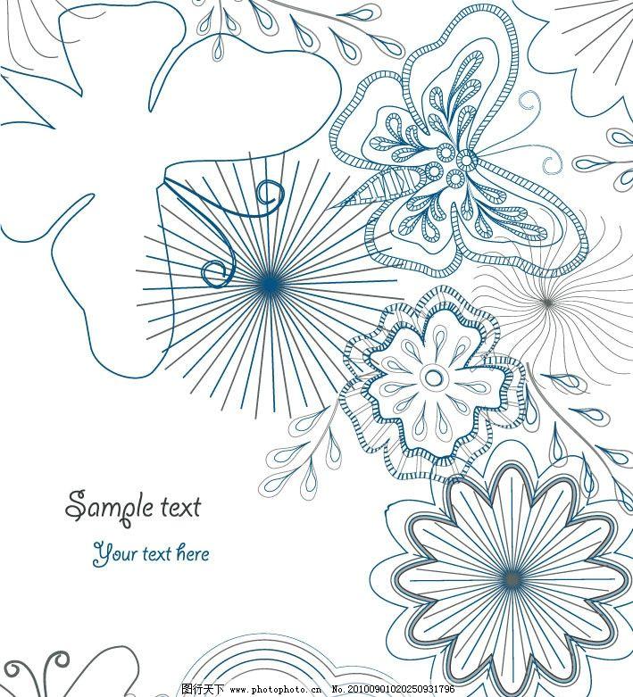 蝴蝶 花纹 花朵 线条 古典花纹 古典 古代 时尚 贺卡 摘要 潮流 欧式