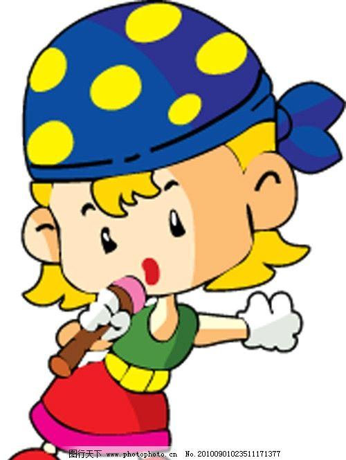 卡通人物 双手 画筒 张开嘴唱歌 童星 帽子 儿童幼儿 矢量人物 矢量
