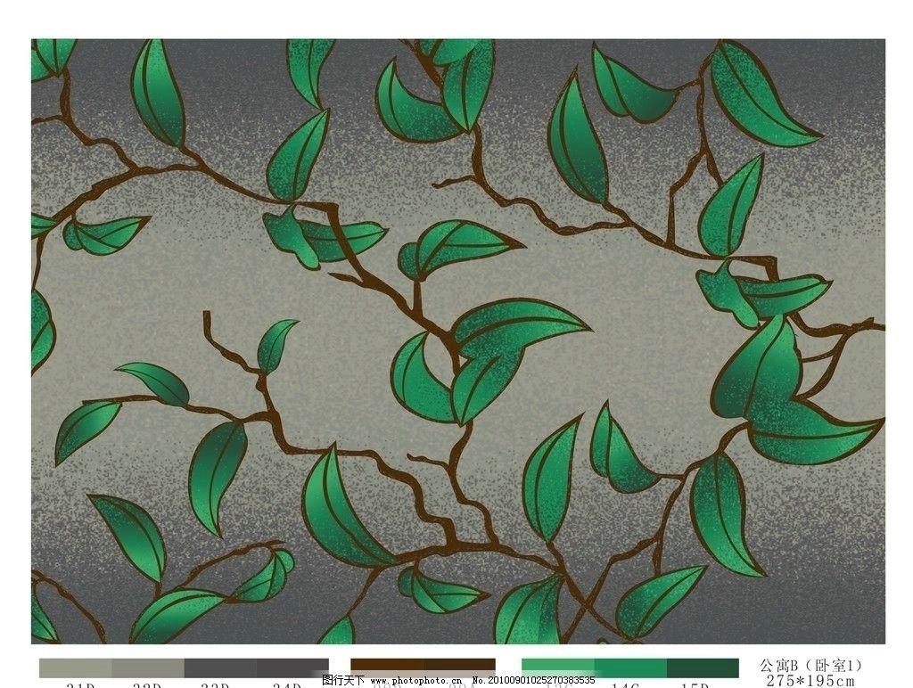 地毯 矢量 草叶 树木树叶 生物世界 cdr