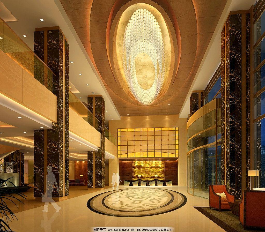 酒店大厅效果图 酒店 4星级酒店 3星级酒店 酒店大厅 室内设计 环境