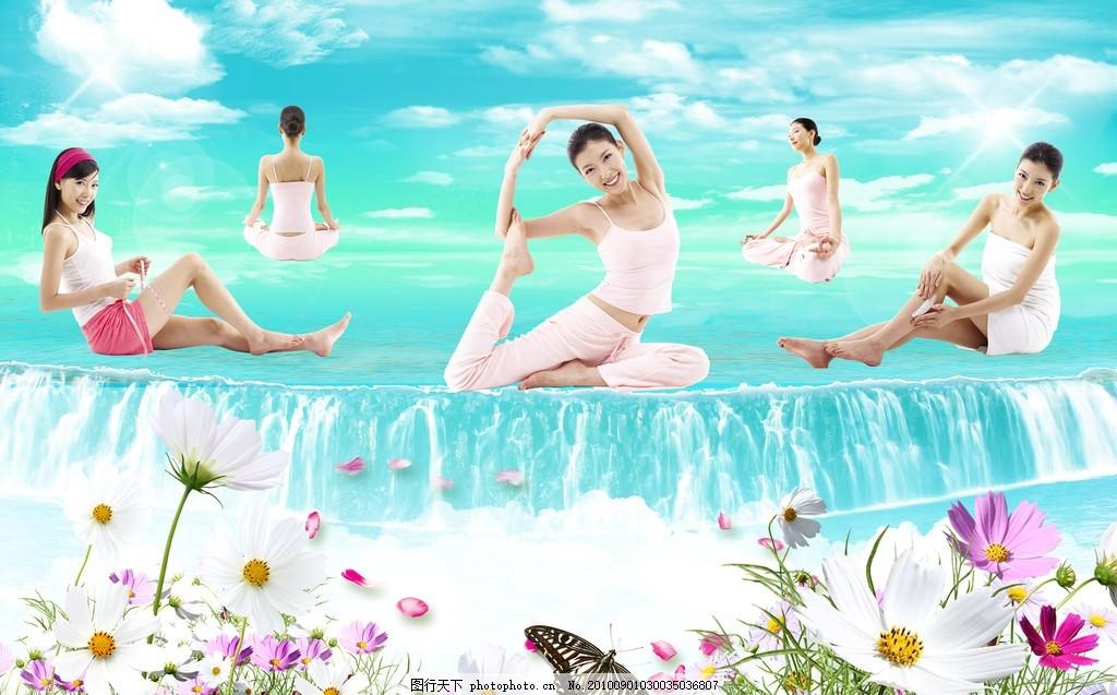 舞蹈展板 舞蹈班 板报 天空 星 动感 模特 性感 明星 裸体 美容 护肤