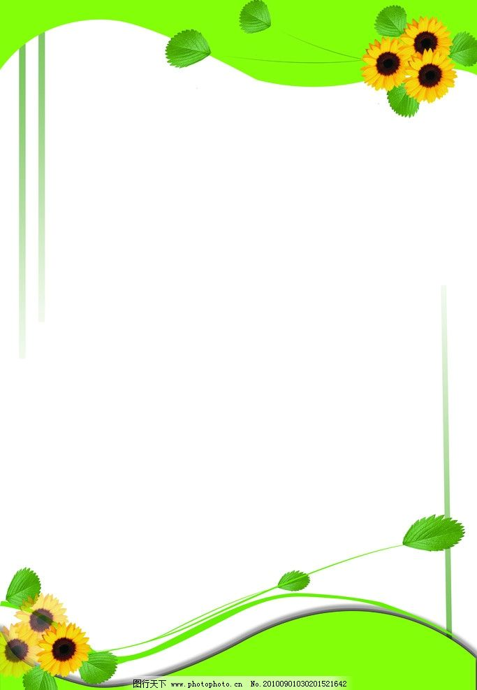 展板背景图片,绿叶 向日葵花 学校展板背景 广告设计