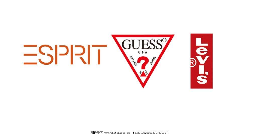 三sprit logo设计 标志 红色 标志设计 问号 红底 三角形