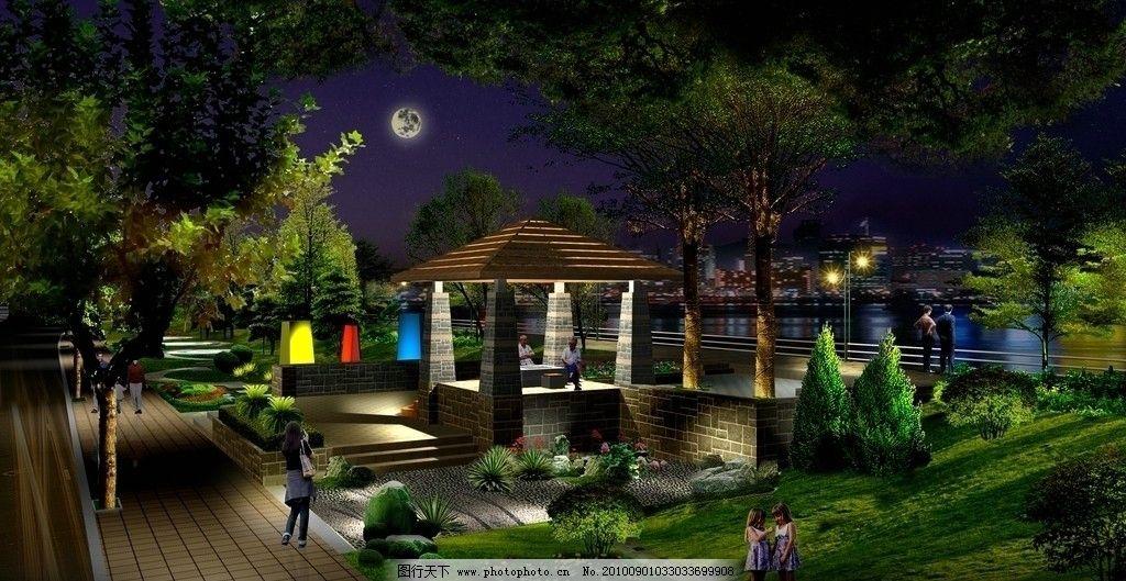 园林景观夜景效果图图片