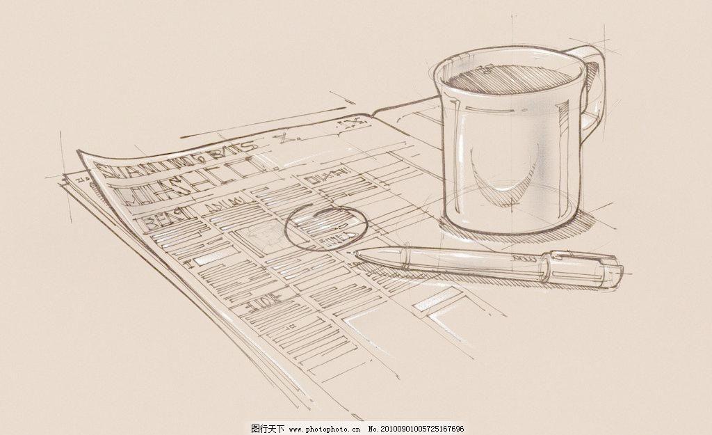 300DPI JPG 报纸 杯子 插图 底图 钢笔 黑白 咖啡 铅笔画 手绘线图书籍咖啡设计素材 手绘线图书籍咖啡模板下载 手绘线图书籍咖啡 手绘 线图 书籍 咖啡 报纸 线稿 铅笔画 插图 杯子 钢笔 底图 黑白 生活用品 生活百科 设计 300dpi jpg 矢量图 日常生活