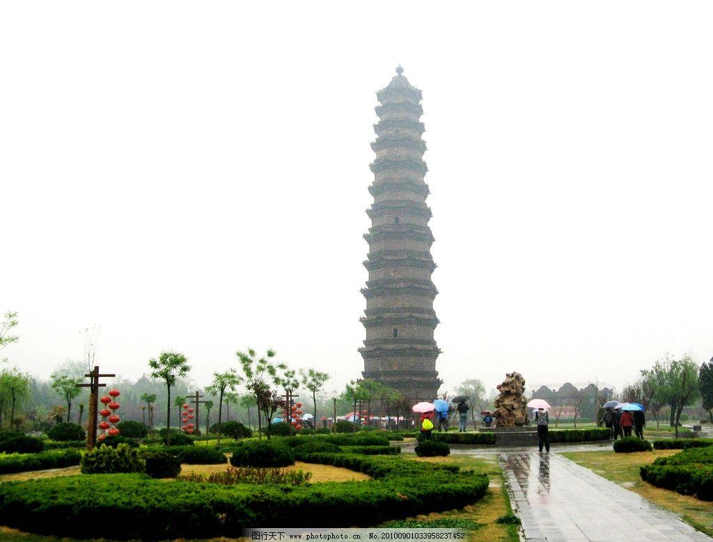 开封铁塔 风景 旅游 河南 景区 公园 游客 绿化 树木 雨天
