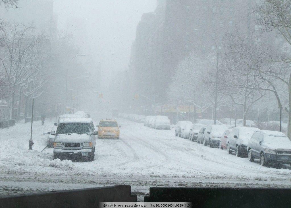 雪景图片,纽约 风景 下雪 纽约风景 旅游摄影-图行