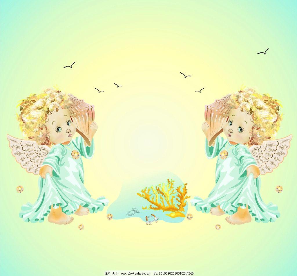 天使翅膀 动漫人物 动漫动画 设计 150dpi jpg