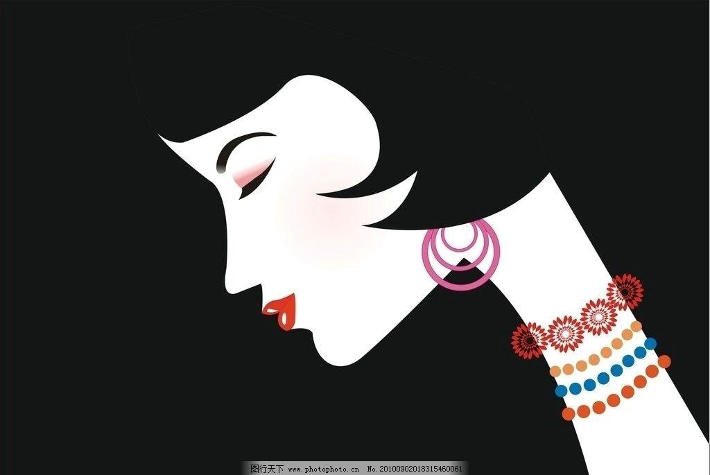 漫画美女头像 漫画 美女      侧面 黑底 动漫人物 动漫动画 设计 300