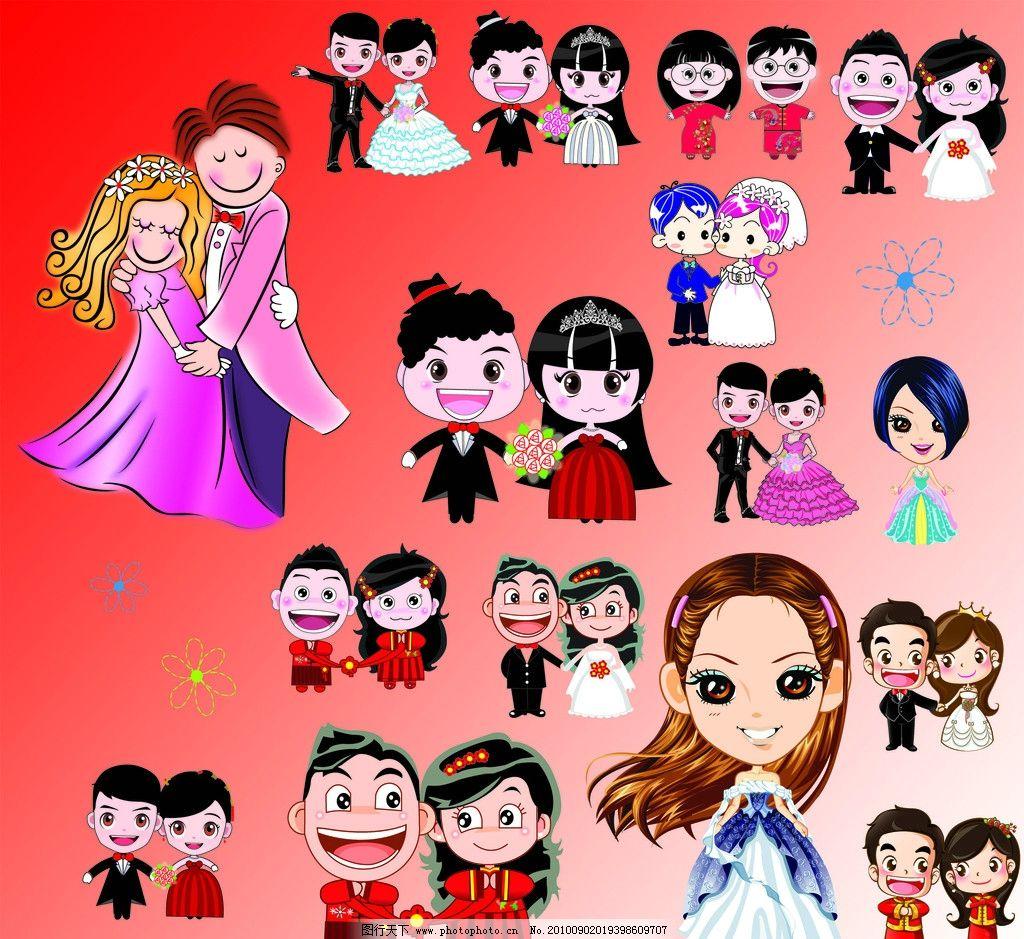 婚礼人物图片