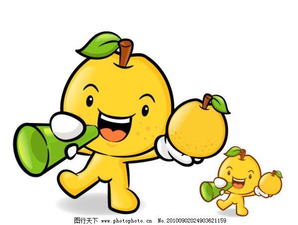 超有爱的卡通水果 水果 梨 黄梨 卡通 可爱 喇叭 超市 矢量素材 生物