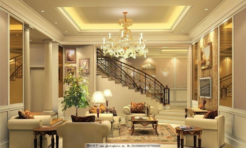 大厅效果图 明亮 简约 欧式沙发 石膏板装饰 室内设计 环境设计 设计