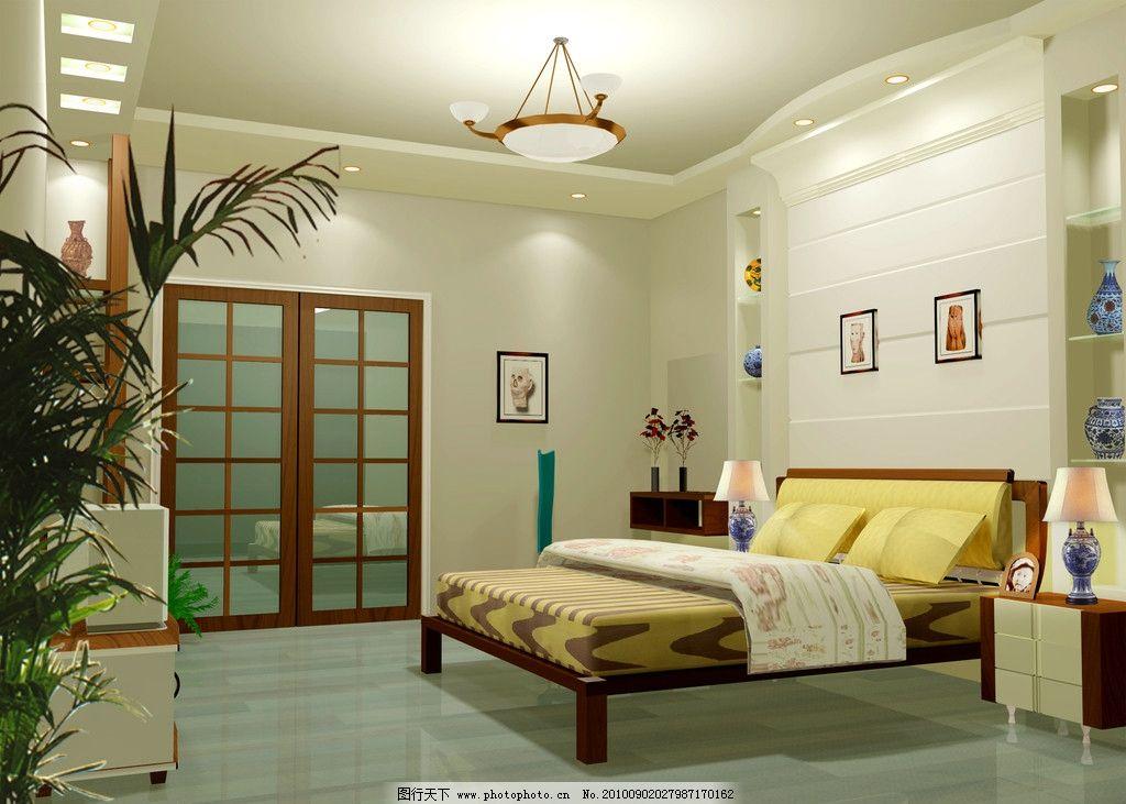 室内设计 卧室 方案/室内设计卧室方案图片
