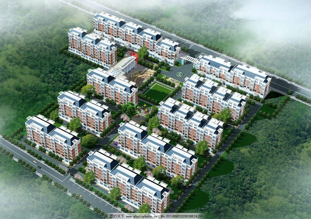 小区鸟瞰图 建筑 绿地 人 树 景观 雾 建筑设计 环境设计 设计 72dpi