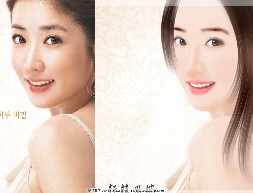 照片转手绘 仿手绘 美女 韩国女明星 崔贞媛 小说封面 言情风 人物