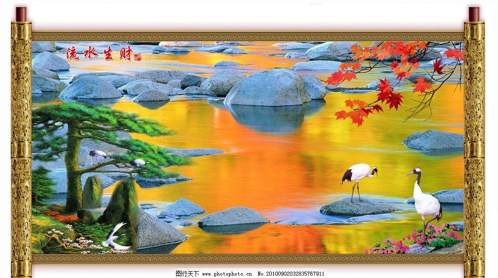 挂画 装饰画 移门 艺术玻璃 玻璃移门 国画山水 国画 油画 仙鹤 风景