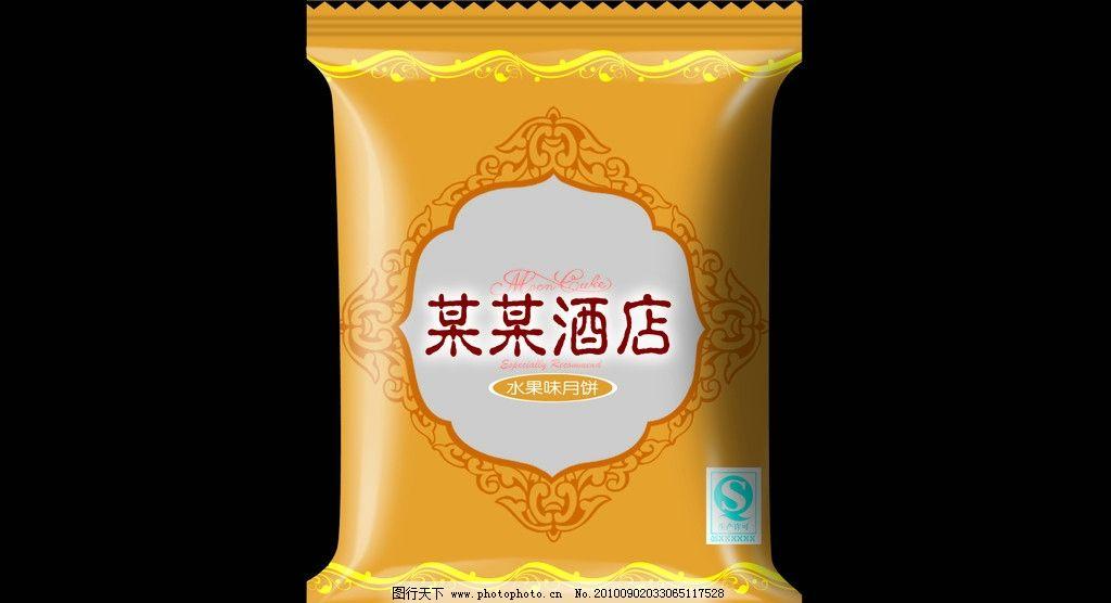 月饼袋(展开图) 月饼包装袋 psd分层素材 源文件 400dpi psd
