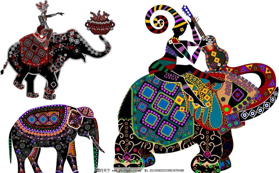 时尚 大象 象 花纹 花边 布纹 方块 圆点 潮流 人物 动物 矢量素材