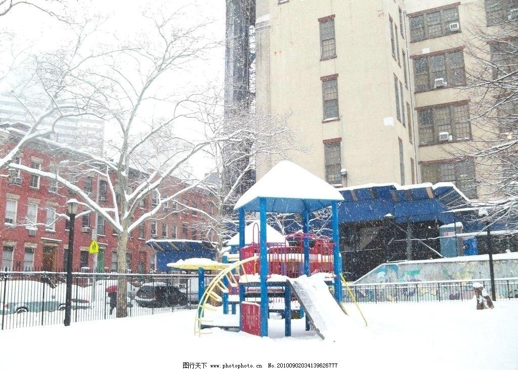 雪景 纽约 冬天 积雪 公园 滑滑梯 纽约风景 旅游摄影 摄影