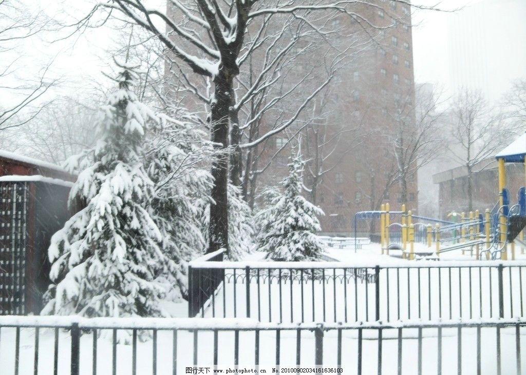 雪景 纽约 冬天 公园 树 围栏 纽约风景 旅游摄影