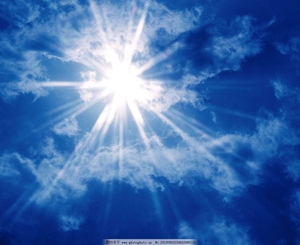 蓝天白云 蓝天 白云 星光 刺眼 太阳 自然风景 自然景观 摄影 350dpi
