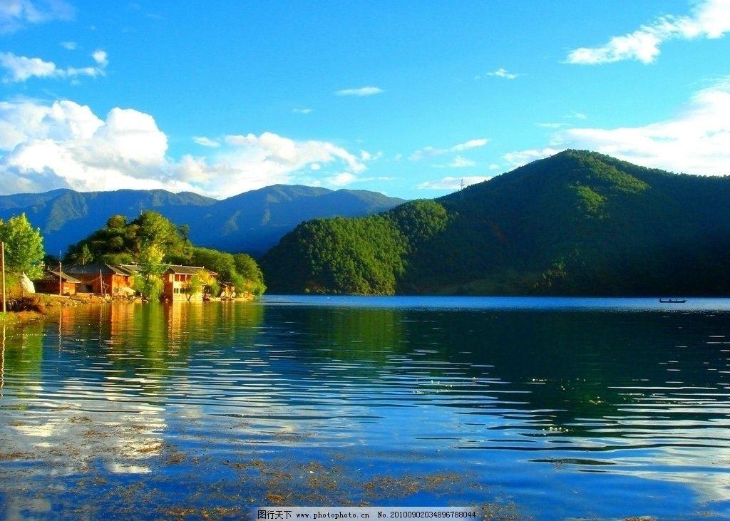丽江 云南 拉市海 蓝天 白云 绿树 风景 旅游胜地 海水 倒影 海草