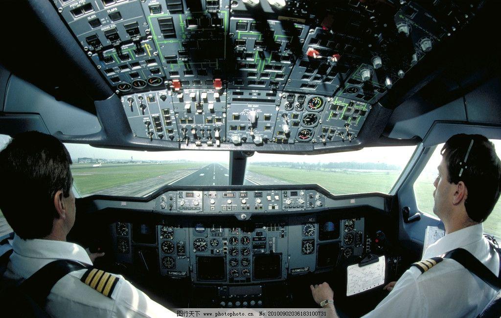 飞行员 蓝天 飞机 驾驶舱 职业人物 摄影