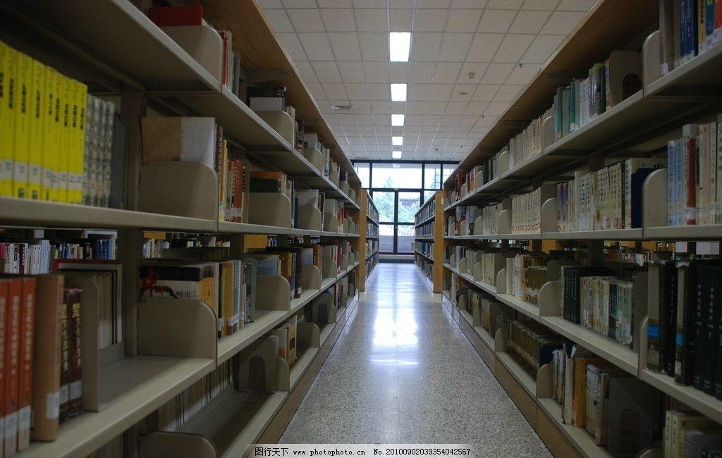 图书馆 北京大学 书架 室内摄影 建筑园林