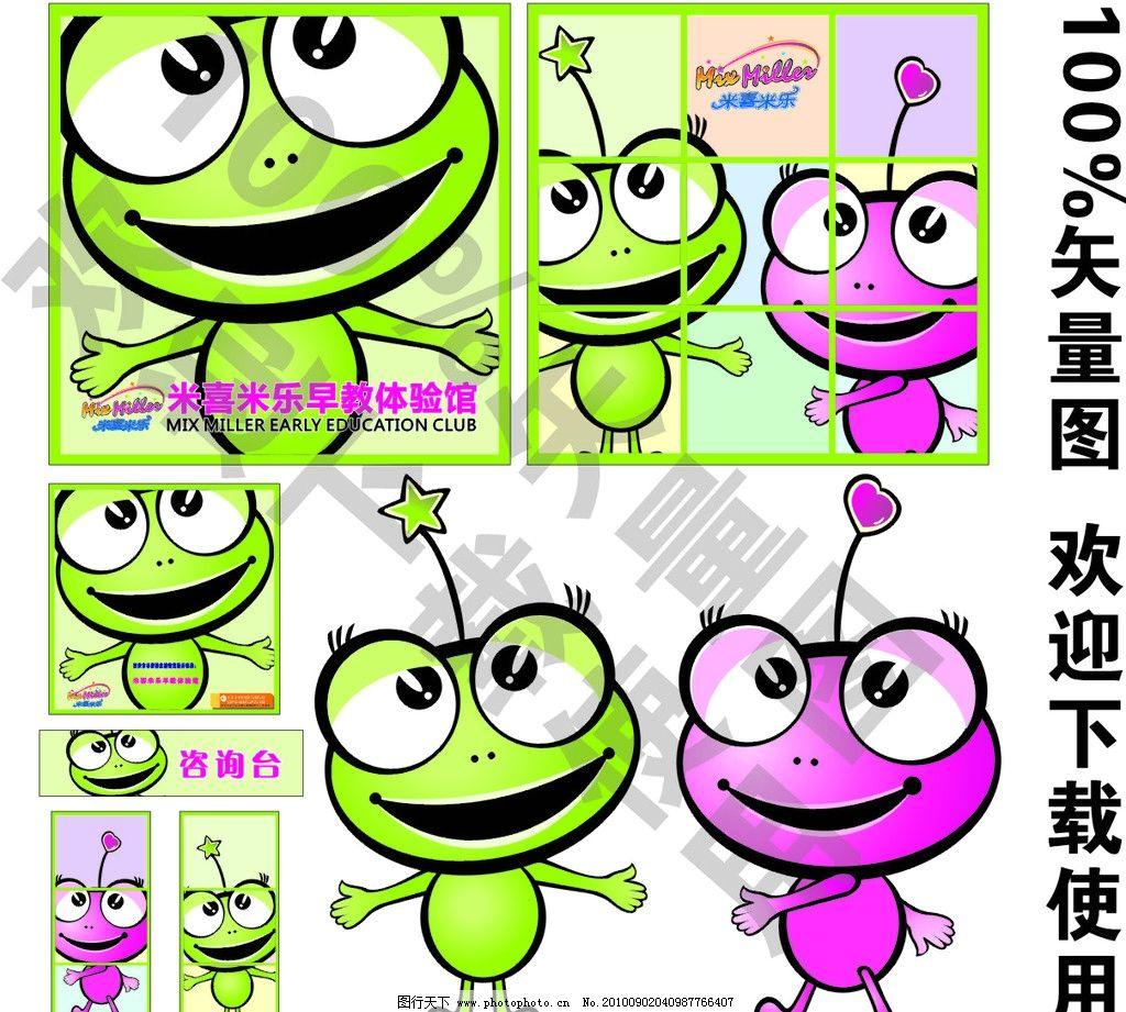 心 花 英语 字母 绿色 粉色 房子 咨询台 牌子 可能卡通 儿童幼儿图片